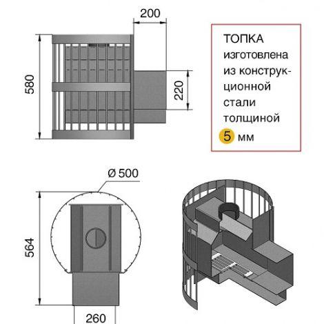 Везувий Оптимум стандарт 14 дверка ДТ - 3