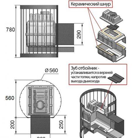 Везувий Легенда 28 стандарт дверка ДТ - 4С