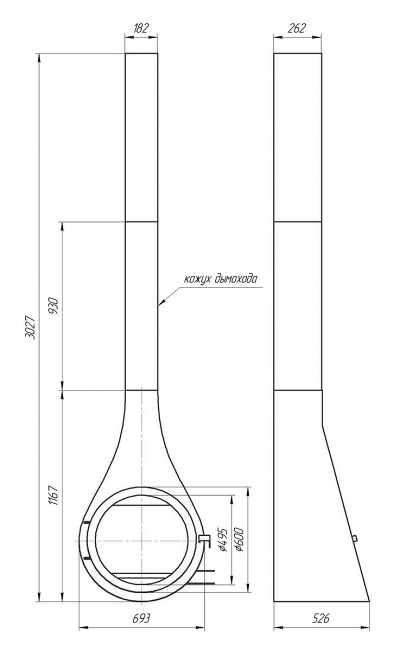 Камин пристенный подвесной дровяной для дома. Модель LOFT - 12.