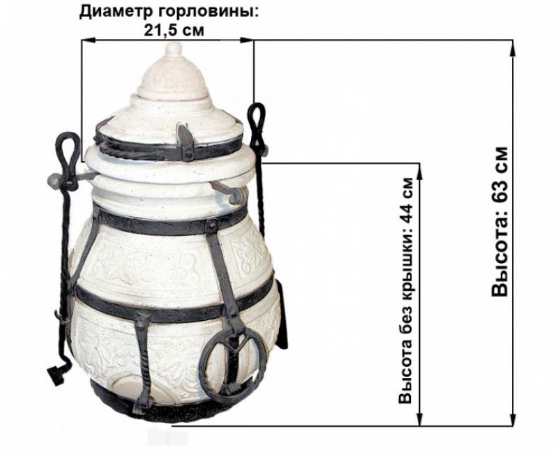 Тандыр Сармат Кочевник